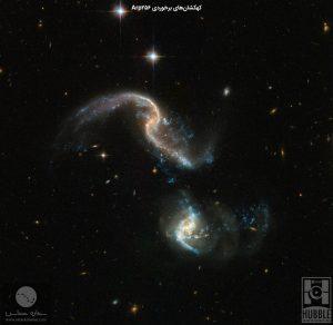 کهکشان Arp256