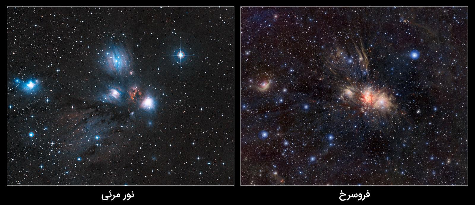مقایسه تصویر در نور مرئی و فروسرخ