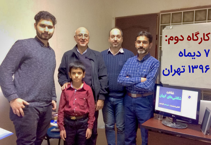 کارگاه دوم شگفتی های کیهان تهران