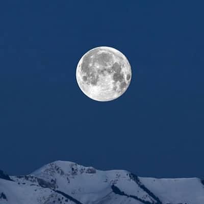 نیمه پنهان ماه