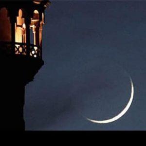 وضعیت عید فطر