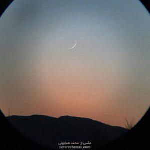 هلال عید فطر 1398
