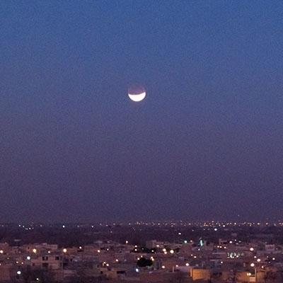 ماه گرفتگی جزئی تیر 98