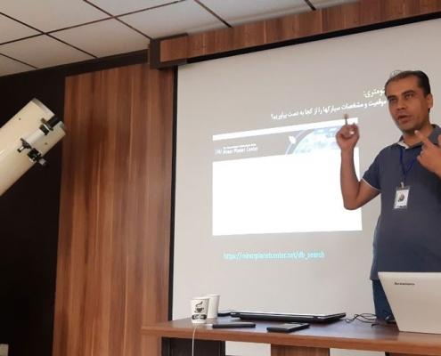 سخنرانی آتیلا پرو در مورد سیارکها
