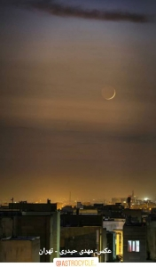 هلال ماه نو از مهدی حیدری