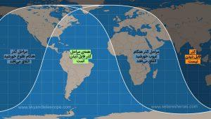وضعیت مشاهده پذیری گذر عطارد