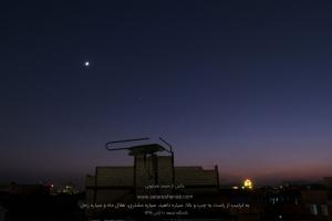 هلال ماه و سیارات